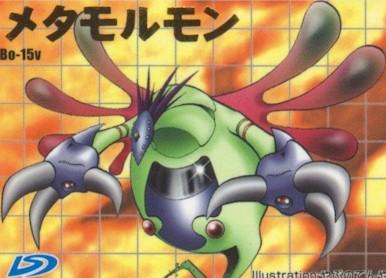 Abecedario Digimon! - Página 12 Metamormon