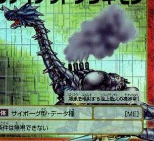 Abecedario Digimon! - Página 20 UltimateBrachiomon